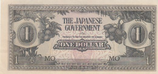 Japanese Goverment / Malesia 1 dollar 1942 P-M5c ( 01-0 )