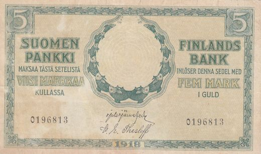 5 Markkaa 1918 0196813 ( 1?-1 ) JÄR - The