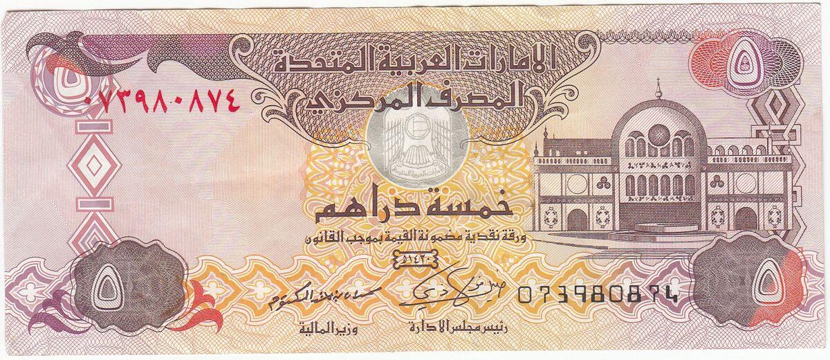 Arabi Emiraatit