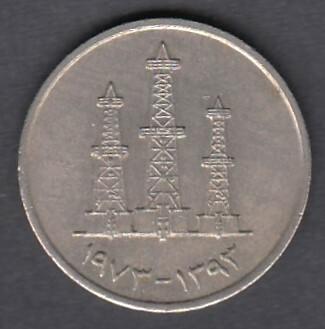 Emiraatit
