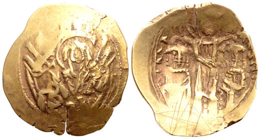Kultaraha Andronicus II Palaeologus with Andronicus III Diam. 24 mm; 4,1 g.