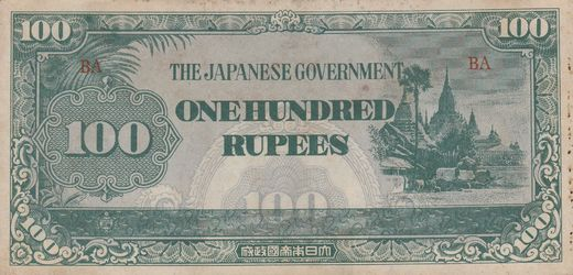 Japanese Goverment / Burma 100 Rupees 1944 P-17b ( 1-1+  )
