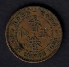 Hong Kong 5 Cent 1965 KM-29.1  ( 1-1+ )