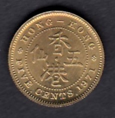 Hong Kong 5 Cents 1971 KM-29.3  ( UNC )