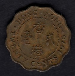 Hong Kong 20 Cents 1976 KM-36  ( 1+ )