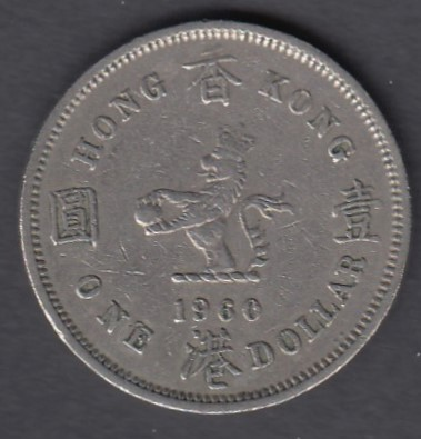 Hong Kong 1 Dollar 1960 KM-31.1  ( 1+ )