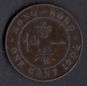 Hong Kong 1 Cent 1904 KM-11  ( 1 )