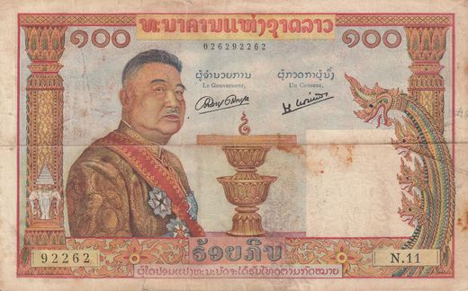 Laos 100 Kip ND (1965-70) P-06a ( ? )