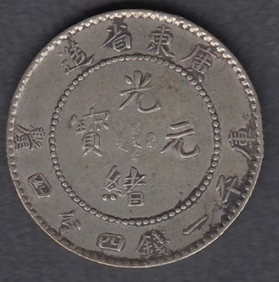 Kiina - Kwangtung 20 cents ND( 1890-1908 ) Y-201 ( 1+ ) rv