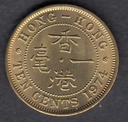 Hong Kong 10 Cents 1974 KM-28.3  ( 01 )