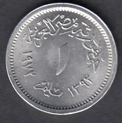 Egypti 1 Millime 1972 KM-A423 ( 01 )