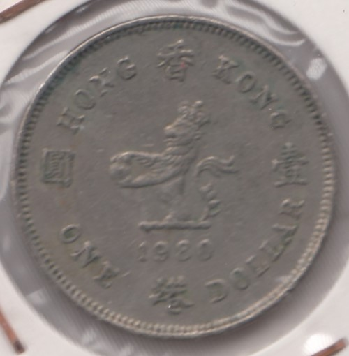 Hong Kong 1 Dollar 1980 KM-43 ( 1+ )