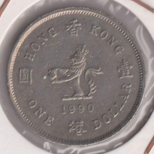 Hong Kong 1 Dollar 1990 KM-63 ( 1+ )