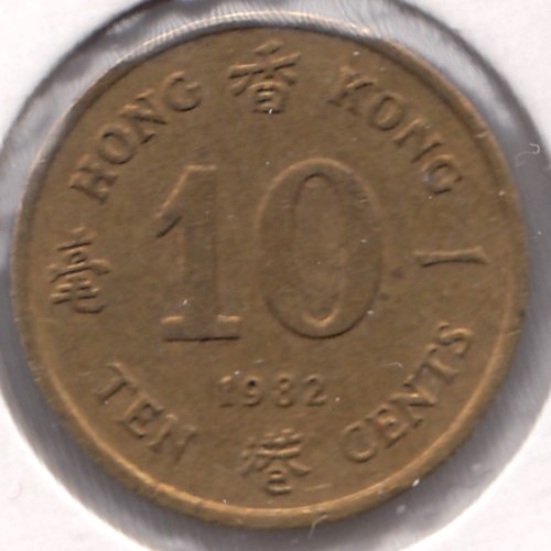 Hong Kong 10 Cents 1982 KM-49 ( 1+-01 )