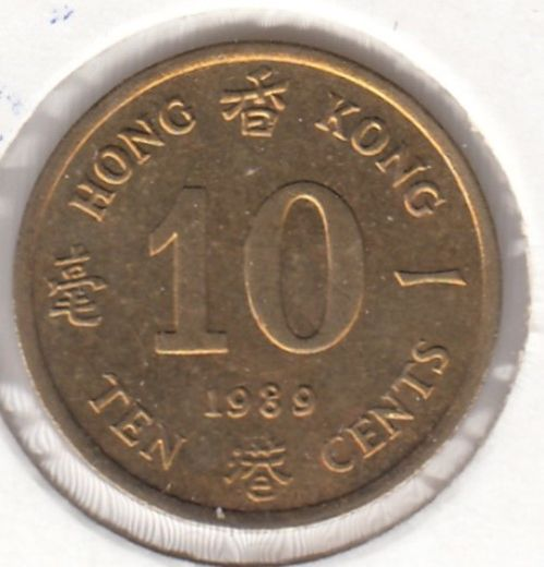 Hong Kong 10 Cents 1989 KM-55 ( 01-0 )