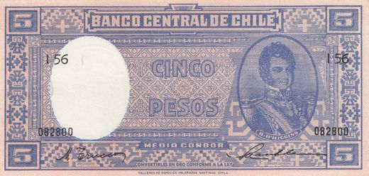 Chile 5 Pesos (½ Condor) ND (1947-1958) P-110 ( 01 ) with security thread