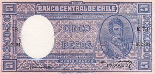 Chile 5 Pesos (½ Condor) ND (1947-1958) P-110 ( 01 )